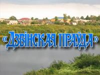 Решать вопросы на местах – забота председателя сельского Совета