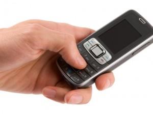Берегите свои мобильники