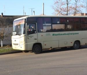 Об изменении движения транспорта