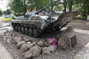 В Верхнедвинске открылся памятник воинам-афганцам