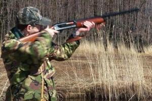 Охотники должны быть в курсе