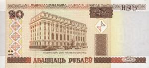 Об изъятии из обращения банкнот номиналом 10 и 20 рублей