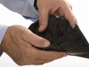 Заработную плату — в срок