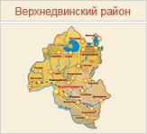 О социально-экономическом развитии района
