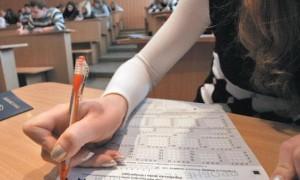 Централизованное тестирование-2013