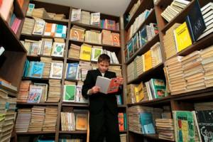 Сколько стоят учебники?