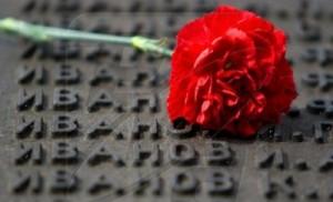 К 70-летию освобождения Беларуси