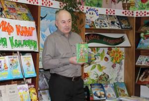 В Верхнедвинской библиотеке прошла встреча с детским писателем
