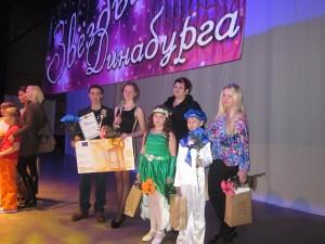 Юные артисты победили в международном конкурсе
