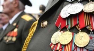 Ветеранам окажут материальную помощь