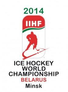 Готовимся к чемпионату мира по хоккею