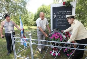 Ветераны-моряки почтили память Героя Советского Союза из Верхнедвинщины