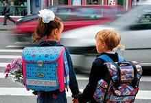 Акция «Внимание — дети!» призвана усилить безопасность на дороге