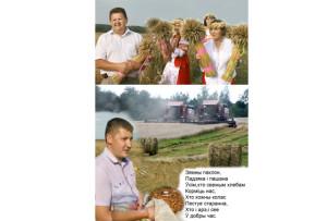 В Верхнедвинске приветствуют участников праздника урожая «Дажынкі-2014»
