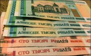 грошы