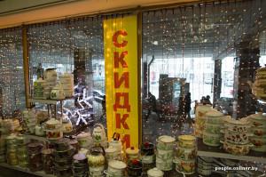 В день скидок 28 февраля все товары можно купить на 15% дешевле