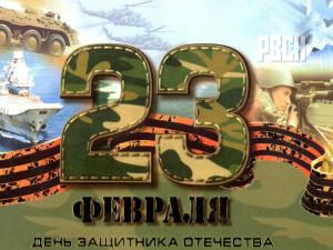 К Дню защитников Отечества и Вооруженных Сил Республики Беларусь