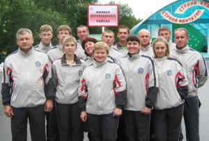 В Верхнедвинском райгазе дружат со спортом