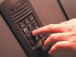 Платить за домофон следует по установленным тарифам