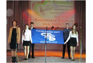 Представление флага РО профсоюзов. Слева - С. В. Яковлева.