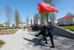 Знамя Победы в Верхнедвинске.