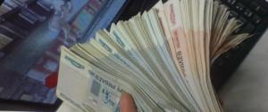 Увеличился поток фальшивых банкнот