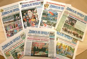 Объём выпуска газеты во вторник увеличился вдвое