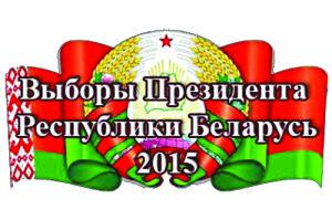 Создана районная избирательная комиссия