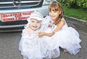 Будущие невесты.  Евлалия и Елиана Духовниковы, д. Сарья.