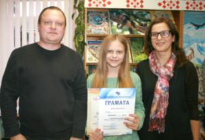 Победитель - семья Терешко.
