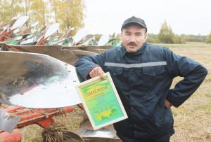 В. А. МАЦКЕВИЧ,  победитель конкурса «Пахарь-2015»: