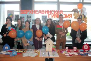 Верхнедвинские гимназисты встречали «Экспресс ООН-70»