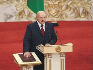 А. Г. Лукашенко вступил в должность Президента Республики Беларусь