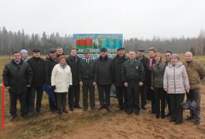 Представители городов-побратимов Верхнедвинска и Капшагая создали Вектор дружбы.