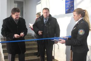 В Верхнедвинске открылось новое помещение отдела принудительного исполнения