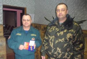 А. И. Жерносек и А. Л. Нарубин.