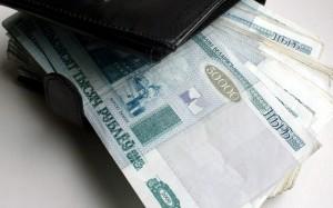 деньги-2