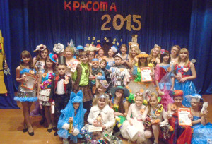 В Бигосовском Доме культуры прошёл конкурс «Мода по-бросовому 2015»