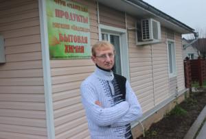 Верхнедвинский предприниматель создал сельскую торговую минисеть