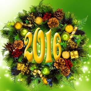 С чем вступаем в Новый год?