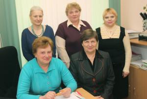 Коллектив инспекции (слева направо) в первом ряду - Т. Е. Малец, А. В. Криштопенко, во втором - Л. А. Костко, Р. Н. Булавская и Л. И. Григорьева.