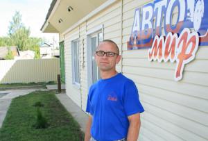 Предприниматель Ю. Тимощенко переоборудовал неиспользуемое помещение под магазин запчастей и центр автосервиса.