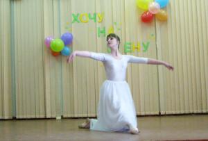 Композиция «Лебедь» в исполнении Полины Шокель.