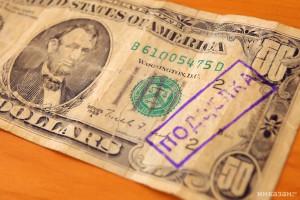 Обращайте внимание на подлинность денежных купюр