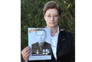 В «Бессмертном полку» пройдут наследники солдат Победы