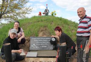 Семья из России установила памятный знак на месте сожжённой белорусской деревни