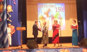 Награждение Новикова И.А. почетной грамотой