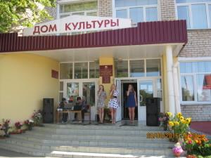Вайнилович Л.К. 004