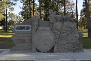 """В Полоцком погранотряде открылась """"Аллея пограничной славы"""""""