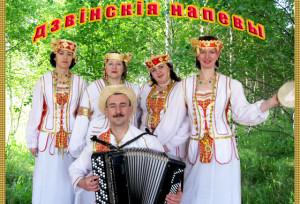 v-beryozkax-kopiya
